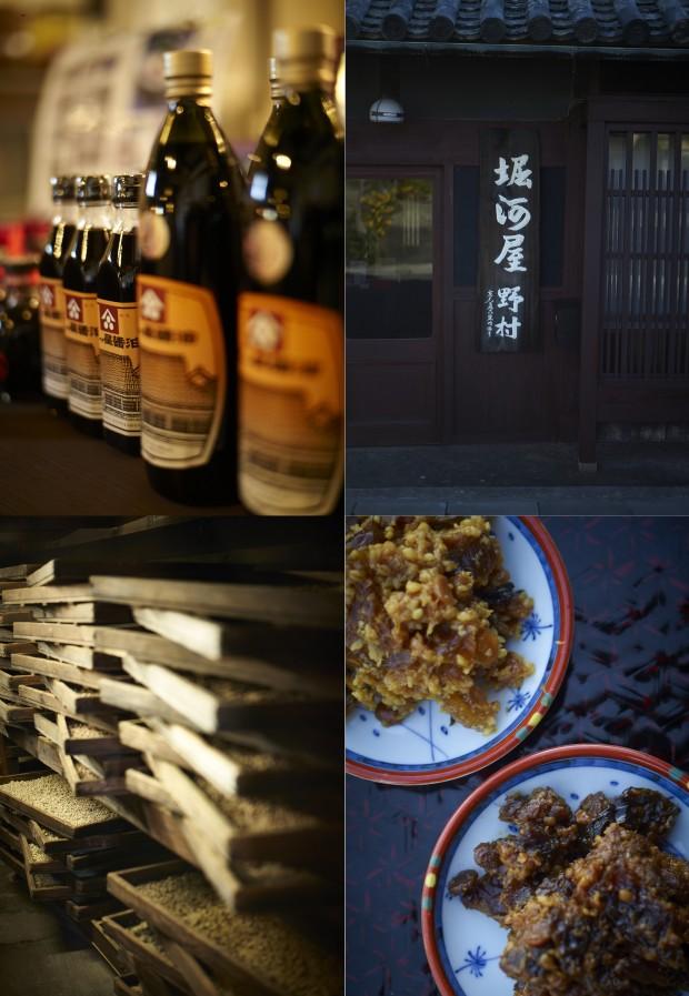 〝醬油のふるさと〟和歌山・御坊でレトロな町歩き