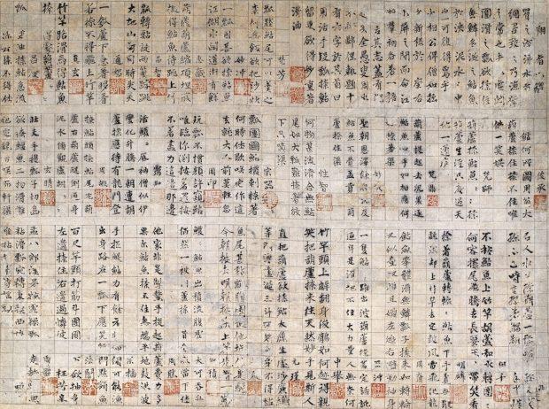 禅の至宝! 国宝「瓢鮎図」に書かれているのは、大喜利!? 知恵くらべ!?