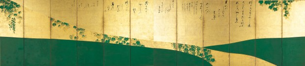 The Power of Design in Japanese Rimpa Folding Screens