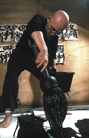 DMA-3井上有一1984年撮影伊藤時男