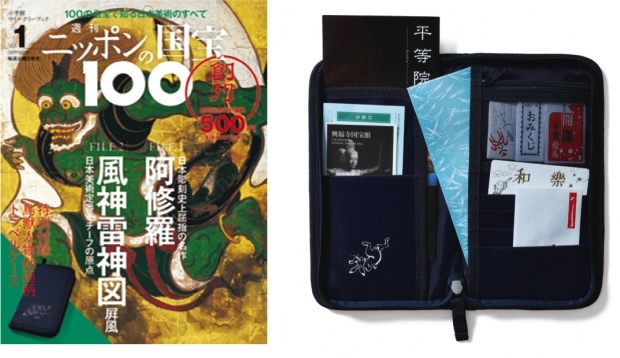 「国宝」展貸し切り内覧会付き!この秋、京都へ。国宝新幹線ツアー!