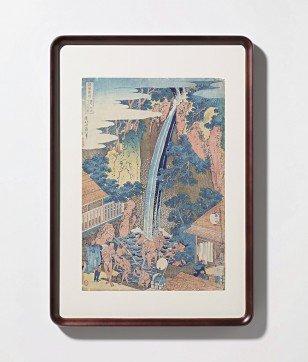 葛飾北斎作 浮世絵『諸国瀧廻り 相州大山ろうべんの滝』