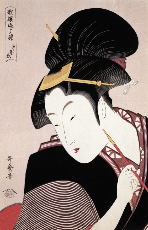 Utamaro_DeepLove_DMA-aflo_GZAA000387