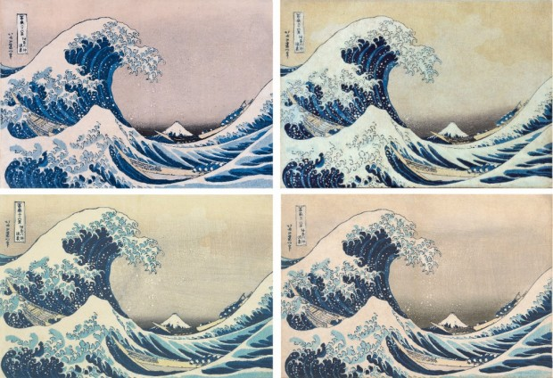 4 different printings of Hokusai's