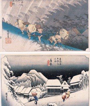生誕220周年の歌川広重も、安井賞の有元利夫も関西地方にやってきます!展覧会2つをご紹介