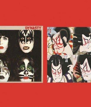 デヴィット・ボウイ、KISSも愛した歌舞伎の化粧