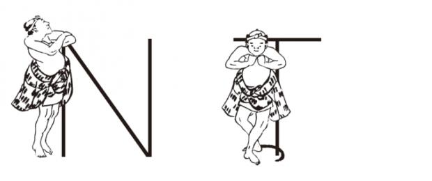北斎肉筆画の傑作、「八方睨み鳳凰図」