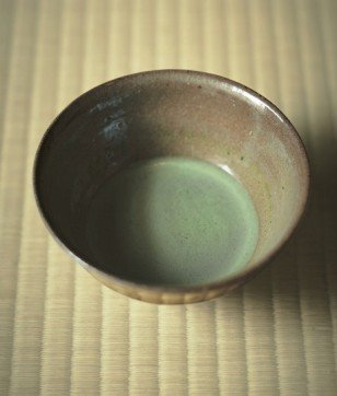 Enjoy sipping Japanese tea with a little thrill and a surprise!