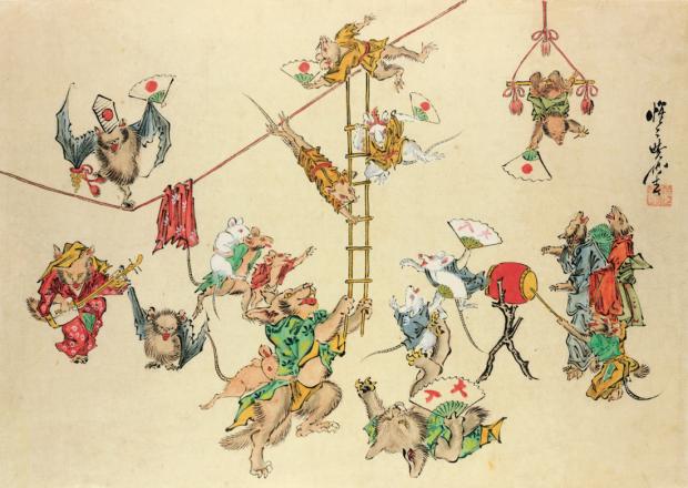 DMA-4_p186_animal_circus