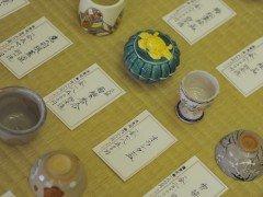 千利休ゆかりの地・京都で、2泊3日の茶の湯旅!【前半】