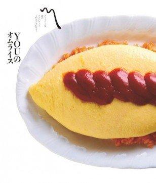 歌舞伎座、おすすめグルメ10選!