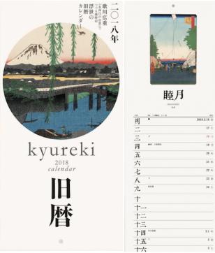 7つの質問で知る。日本の「旧暦」