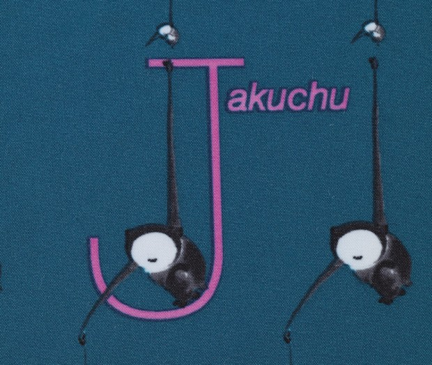 和樂オリジナル風呂敷に第2弾が登場!「若冲サルグラム風呂敷」