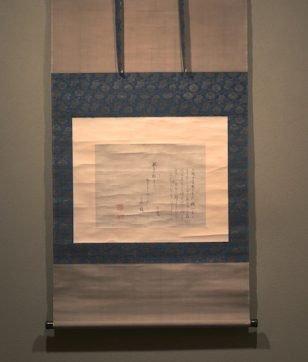 松尾芭蕉作「梅まれに・・・」