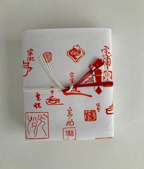 京都の和菓子の「物語」。<br>お茶担55のとっておきの取材こぼれ話(1)