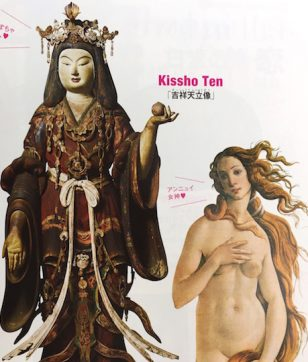 Goddesses of Beauty: Japan's Kisshoten and the Roman Venus
