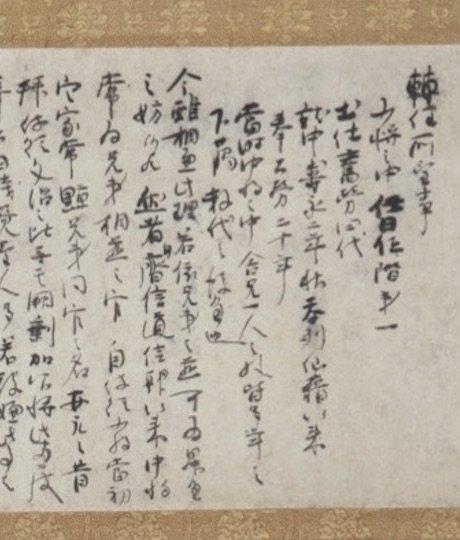 豊臣秀吉が恋文!?歴史上の人物も、手紙を書いて想いを伝えた!