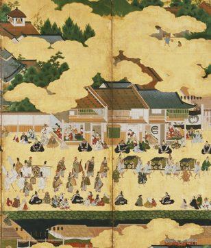 「寛永の雅 江戸の宮廷文化と遠州・仁清・探幽」サントリー美術館