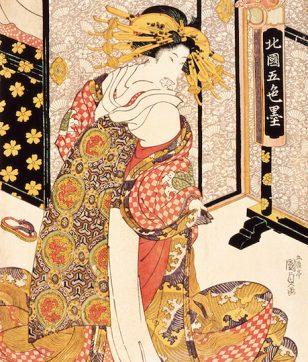 「歌川国貞展~錦絵に見る江戸の粋な仲間たち~」静嘉堂文庫美術館