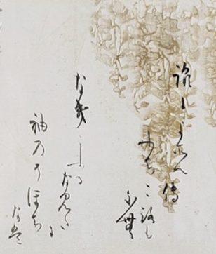 書として、工芸として今に残る!和歌に表現された恋心