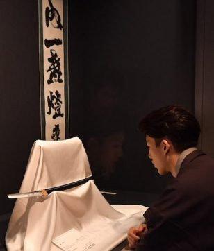 夢は自分の刀をつくること?!【刀剣博物館編_3】尾上右近の日本文化入門_INTOJapaaaaN!