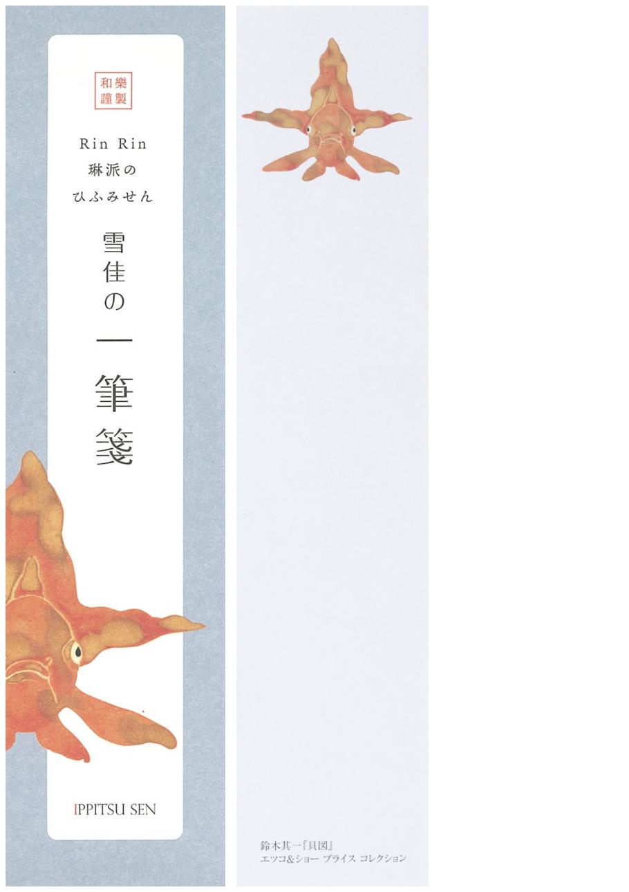 雑誌の付録が好きな奧様【有り】132冊目 ->画像>174枚