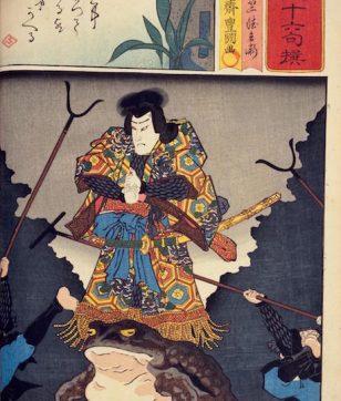 「ケレン」ってなんだ?浮世絵で見る、歌舞伎の面白さ