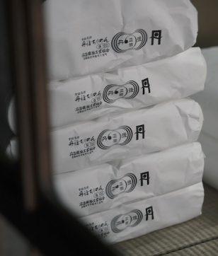 京都丹後で「丹後ちりめん」を、見る!買う!染める!
