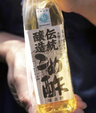 明治12年創業「丸正酢醸造元」の米酢。こだわりの伝統製法とは?