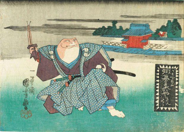 名刀の条件って? 正式な名前は? 知って楽しい日本刀のイロハ