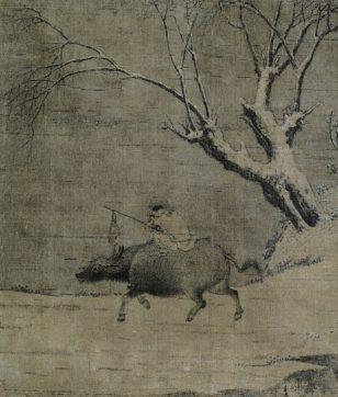 「大和文華館の中国・朝鮮絵画」大和文華館