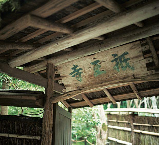 日帰り京都旅行