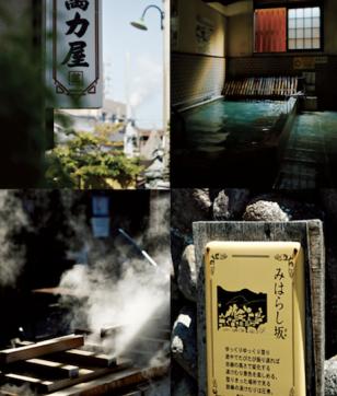 別府八湯の1つ、鉄輪温泉。湯煙立ちのぼる町のぶらぶら散策ガイド