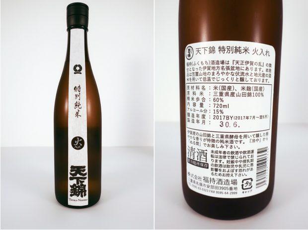 日本の風土とお酒を真面目に考えてみた
