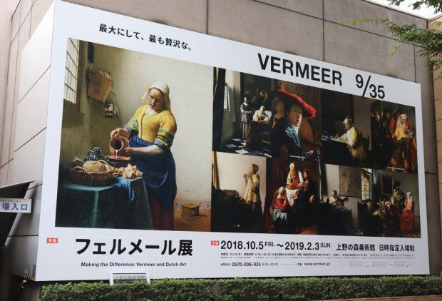 【2018-2019年版】年末年始でも楽しめる美術館・博物館! 意外なあのミュージアムも営業中!?