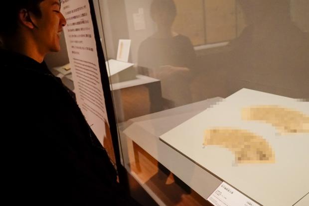 サントリー美術館の「扇の国、日本」展|尾上右近の日本文化入門