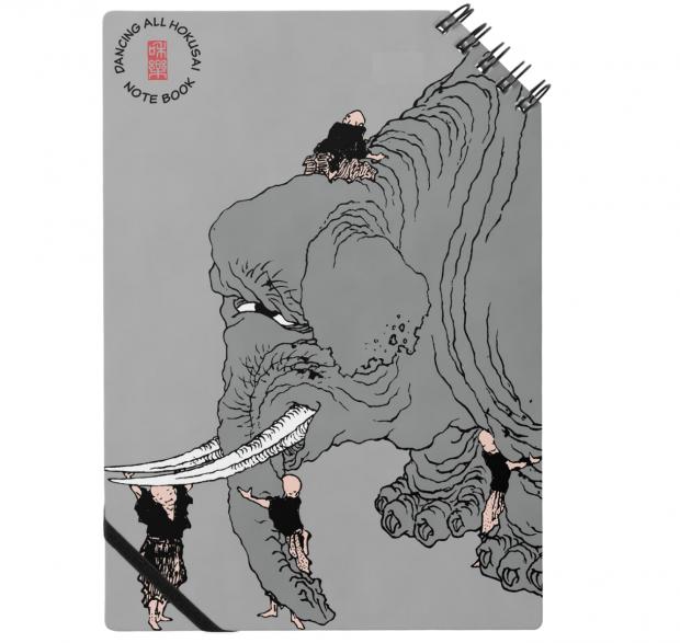 和樂の付録が激アツ! 北斎の漫画が可愛くて便利なノートブックになった