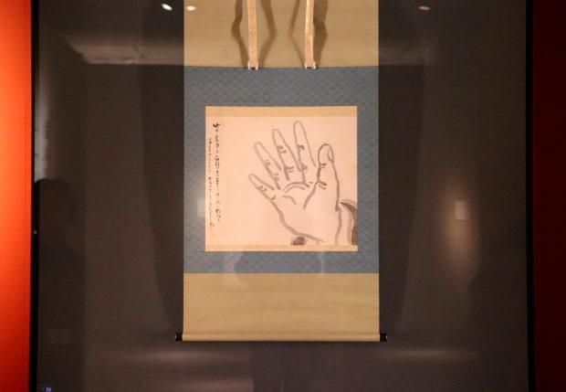 【展覧会レポート】「奇想の系譜展」で絶対見逃せない6つの見どころとオススメの混雑対策を紹介!