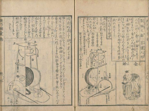人の魂生き写し?! 効率化とは無縁の江戸時代「からくり人形」の世界