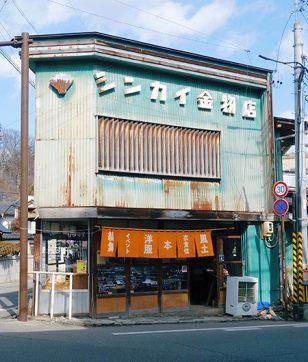長野県・善光寺のお土産も紹介!「シンカイ」の和樂コーナーに行ってきました