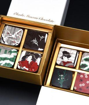 期間限定! 箱根・岡田美術館の絶品チョコレートが三越オンラインストアで買える!