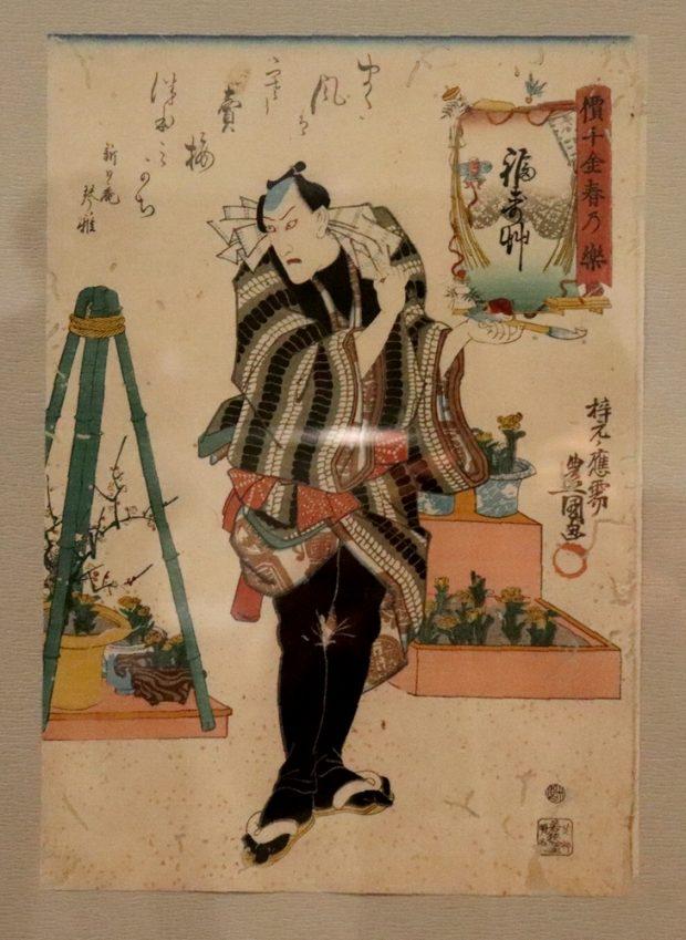 編集部厳選! 2019年2月から始まる、選りすぐりのオススメ美術展10選