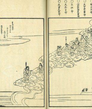 日本神話はこんなに面白い! なんと一晩で子だくさん!