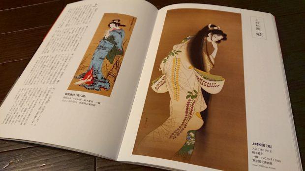 次に国宝になるお宝は? 山下裕二著「未来の国宝・MY国宝」で見る日本美術の意外な傑作