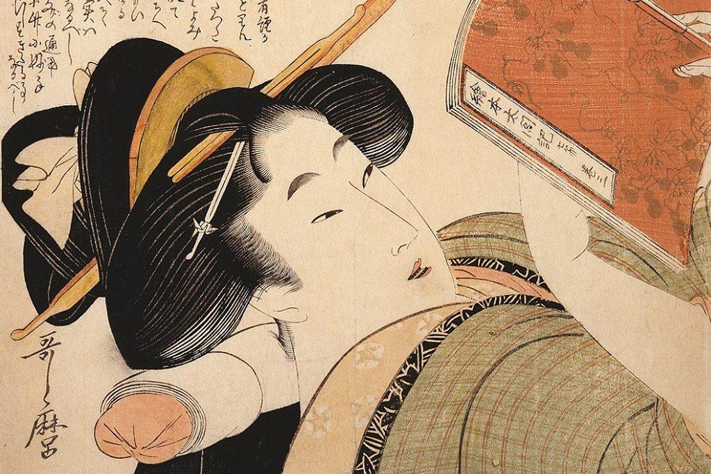 喜多川歌麿「教訓親の目鑑 理口者」(部分図) 女性がワクワクしながら本を読んでいる雰囲気が伝わってくる。