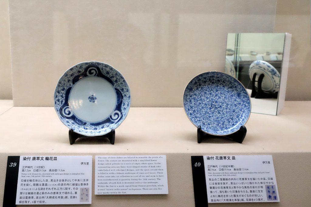 戸栗美術館「青のある暮らし」展示風景 鏡で裏面が見える