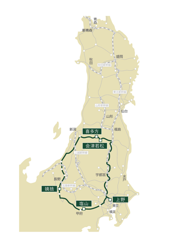 人気の「TRAIN SUITE四季島」で美の国ニッポンを知る旅へ【PR ...