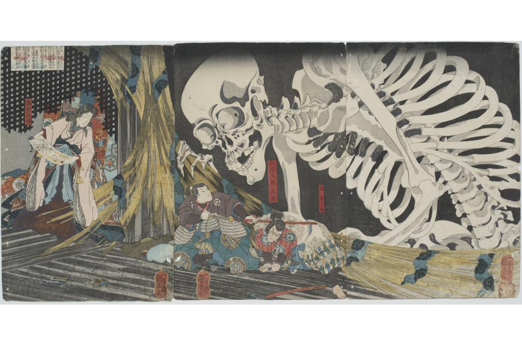 歌川国芳「相馬の古内裏」名古屋市博物館蔵(高木繁コレクション)