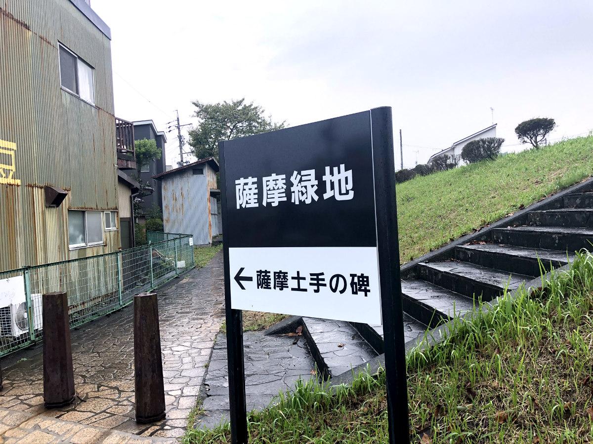 日光 東照宮 台風 被害