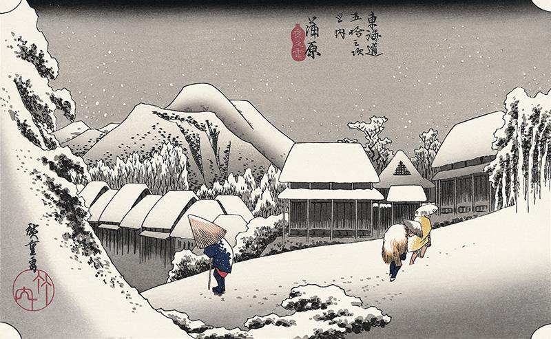 歌川広重「蒲原 夜之雪」(アダチ版復刻)